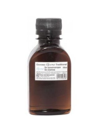 Основа ilfumo Traditional (VG/PG/H20-35/55/10)